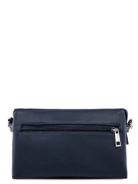 Синяя сумка планшет S.Lavia (Славия) - артикул: 082 52 70 - ракурс 3