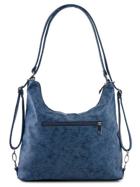 Синяя сумка мешок S.Lavia (Славия) - артикул: 657 601 70 - ракурс 3