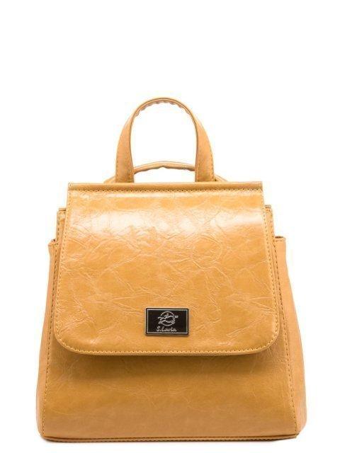Жёлтый рюкзак S.Lavia - 2169.00 руб