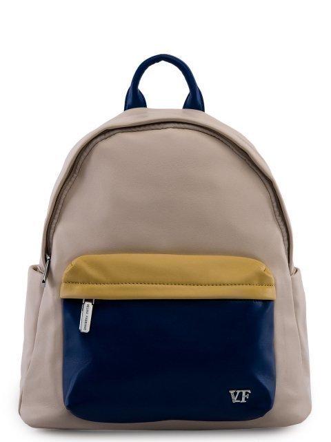 Молочный рюкзак Fabbiano - 3299.00 руб