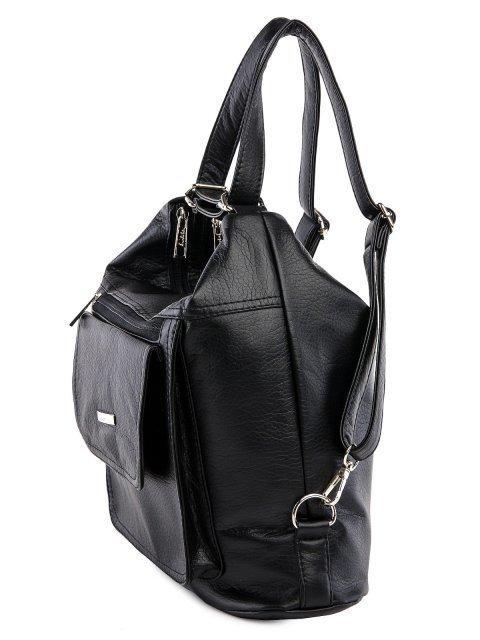 Чёрная сумка мешок S.Lavia (Славия) - артикул: 980 601 01 - ракурс 4