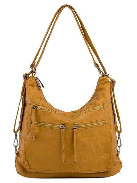 Жёлтая сумка мешок S.Lavia - 2309.00 руб
