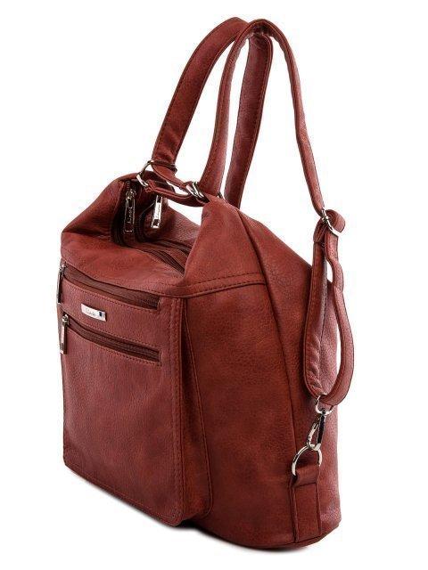 Красная сумка мешок S.Lavia (Славия) - артикул: 957 860 90  - ракурс 4