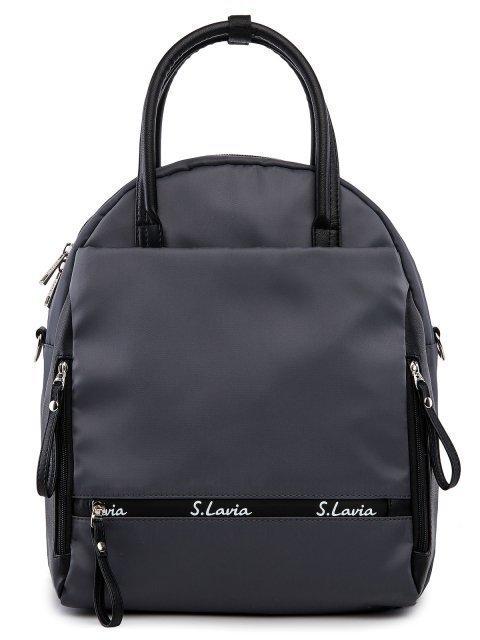 Серый рюкзак S.Lavia - 3009.00 руб