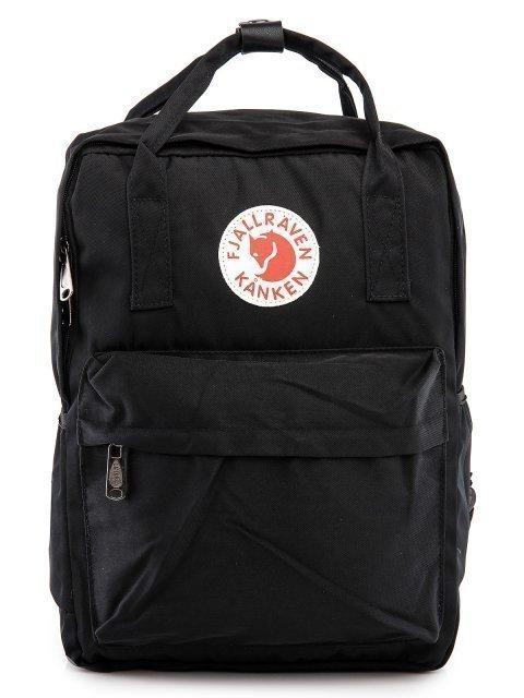 Чёрный рюкзак Kanken - 1499.00 руб
