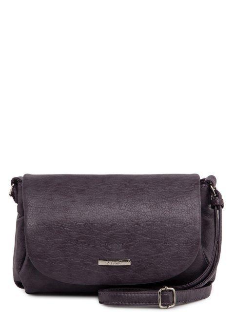 Фиолетовая сумка планшет S.Lavia - 2099.00 руб