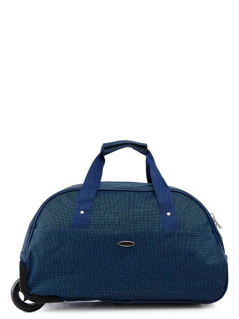 Синий чемодан Lbags - 2799.00 руб