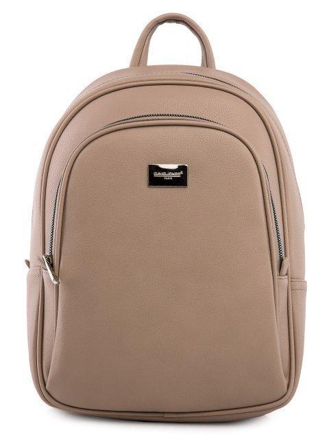 Бежевый рюкзак David Jones - 2899.00 руб