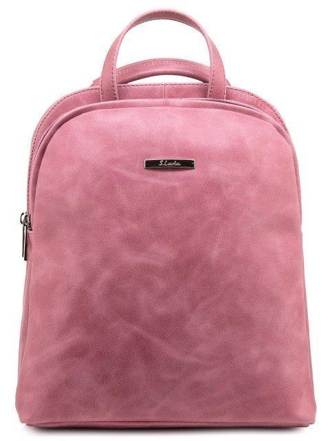 Розовый рюкзак S.Lavia - 5572.00 руб
