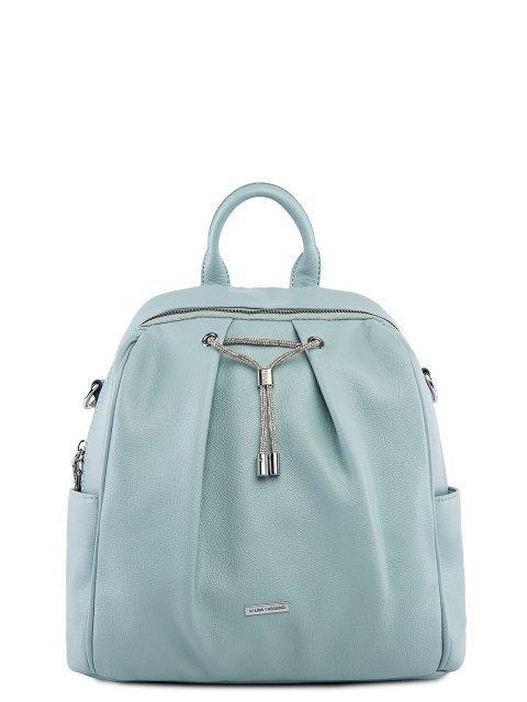 Мятный рюкзак Fabbiano - 3799.00 руб