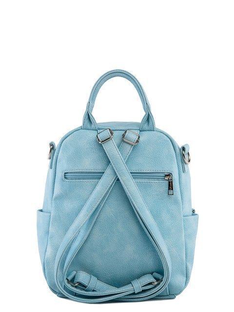 Голубой рюкзак S.Lavia (Славия) - артикул: 1186 598 34 - ракурс 3