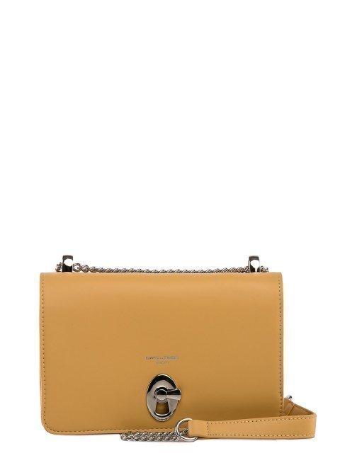 Жёлтая сумка планшет David Jones - 2599.00 руб