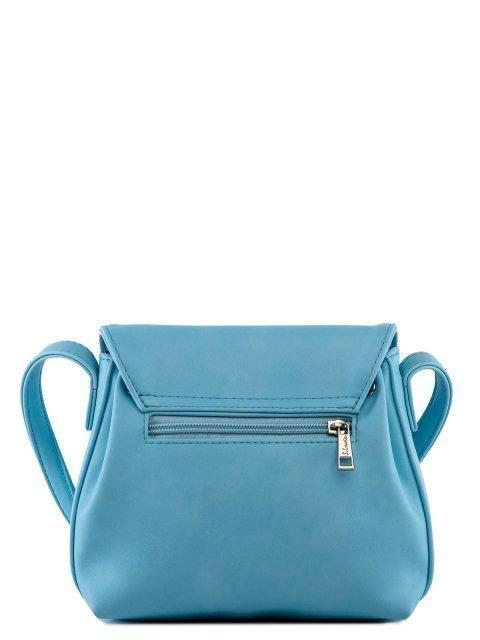 Голубая сумка планшет S.Lavia (Славия) - артикул: 611 333 34 - ракурс 3
