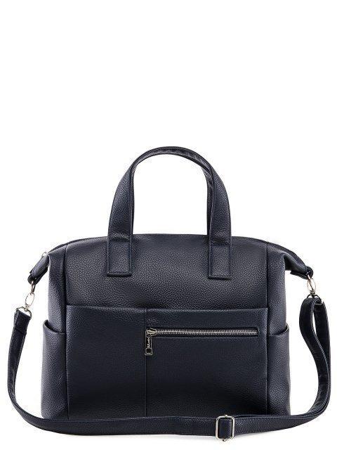 Синяя сумка классическая S.Lavia - 2449.00 руб
