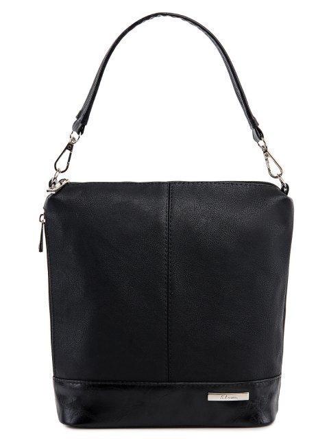 Чёрная сумка планшет S.Lavia - 1679.00 руб