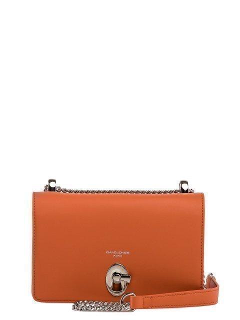 Оранжевая сумка планшет David Jones - 2099.00 руб