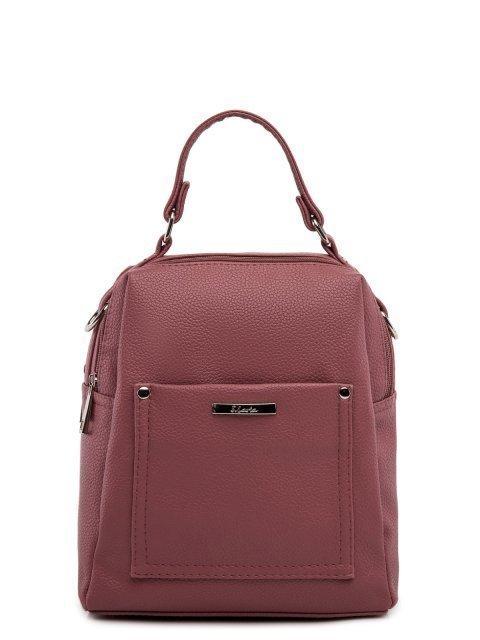 Розовый рюкзак S.Lavia - 1963.00 руб