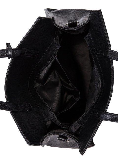 Чёрная сумка классическая S.Lavia (Славия) - артикул: 1077 902 01 - ракурс 6