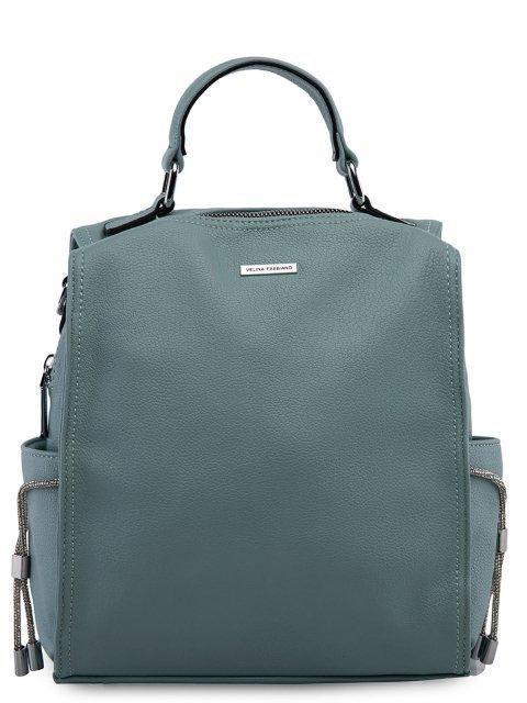 Мятный рюкзак Fabbiano - 3699.00 руб