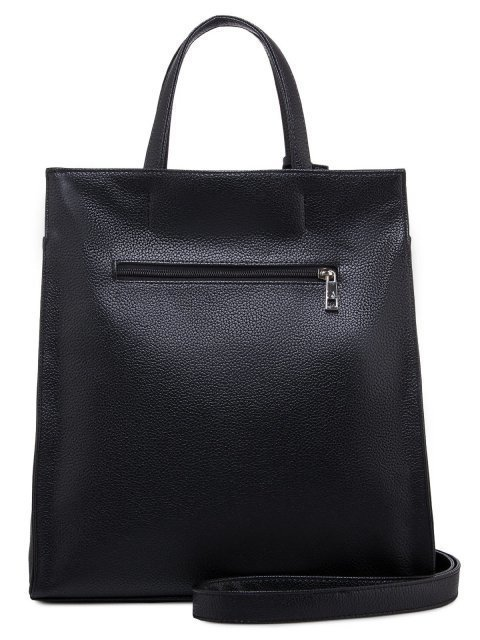 Чёрная сумка классическая S.Lavia (Славия) - артикул: 1077 902 01 - ракурс 5