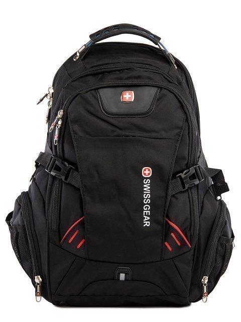 Чёрный рюкзак Angelo Bianco - 2299.00 руб