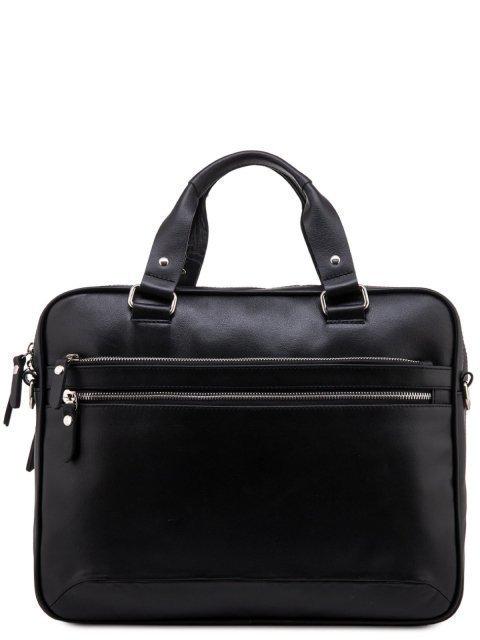 Чёрная сумка классическая S.Lavia - 7437.00 руб
