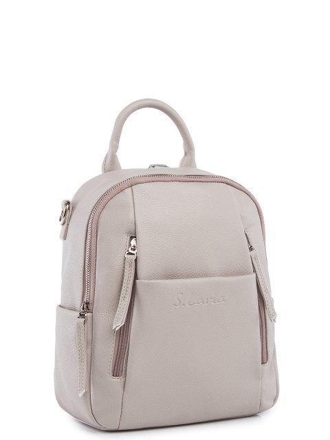 Бежевый рюкзак S.Lavia (Славия) - артикул: 1186 220 86 - ракурс 1