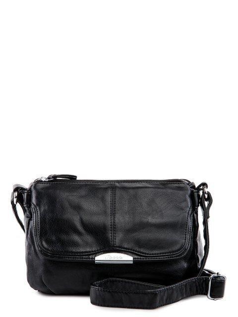 Чёрная сумка планшет Sarsa - 2099.00 руб