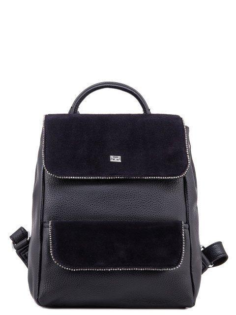 Синий рюкзак Fabbiano - 1650.00 руб