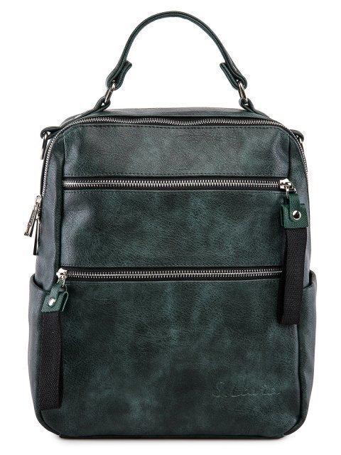 Зелёный рюкзак S.Lavia - 2659.00 руб
