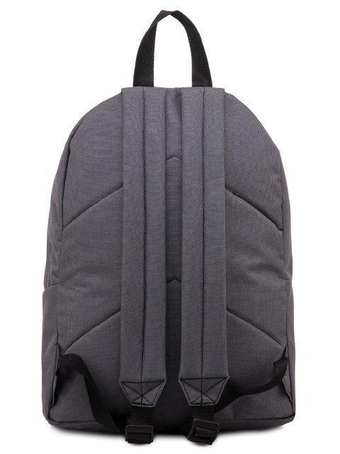 Серый рюкзак S.Lavia (Славия) - артикул: 00-03 000 05 - ракурс 3