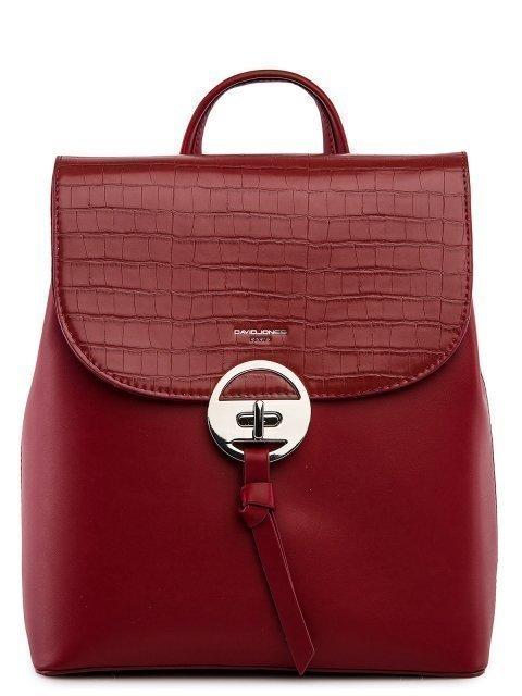 Красный рюкзак David Jones - 2599.00 руб