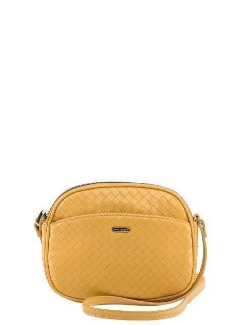 Жёлтая сумка планшет David Jones - 1699.00 руб