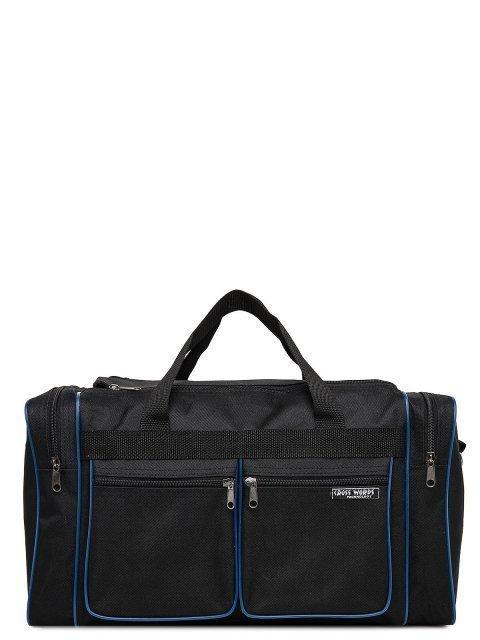 Чёрная дорожная сумка S.Lavia - 699.00 руб