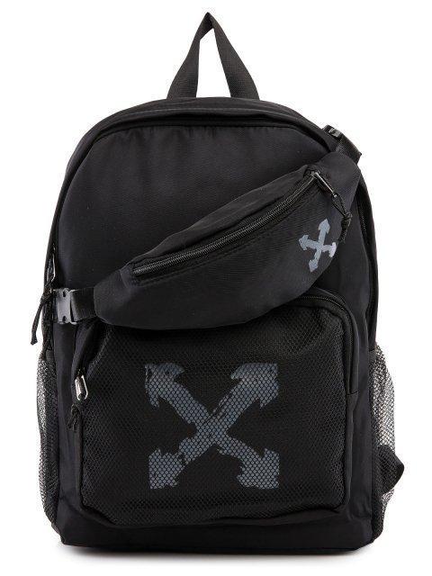 Чёрный рюкзак Angelo Bianco - 1599.00 руб