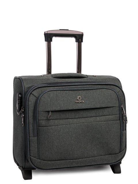 Серый чемодан 4 Roads - 6790.00 руб