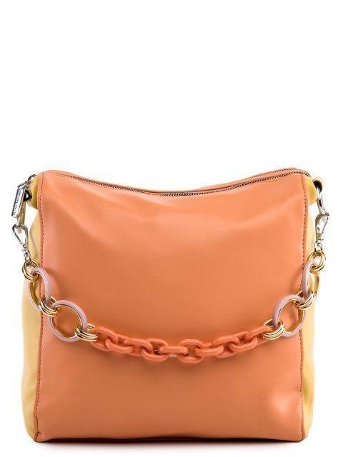 Оранжевая сумка мешок Fabbiano - 3599.00 руб