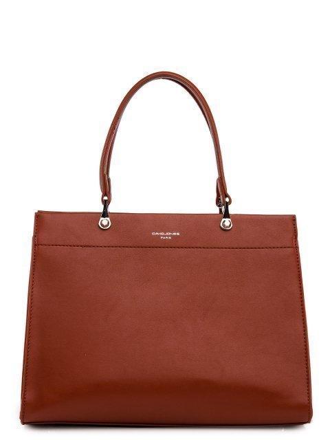 Рыжая сумка классическая David Jones - 2499.00 руб