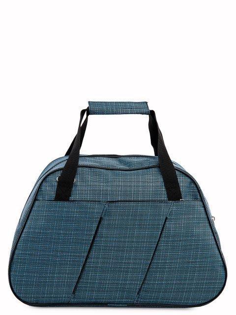 Голубая дорожная сумка Lbags - 999.00 руб