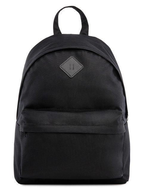Чёрный рюкзак S.Lavia - 1260.00 руб