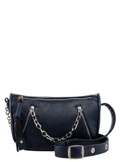 Синяя сумка планшет S.Lavia - 2239.00 руб