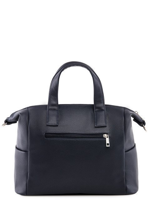 Синяя сумка классическая S.Lavia (Славия) - артикул: 1188 902 70 - ракурс 3