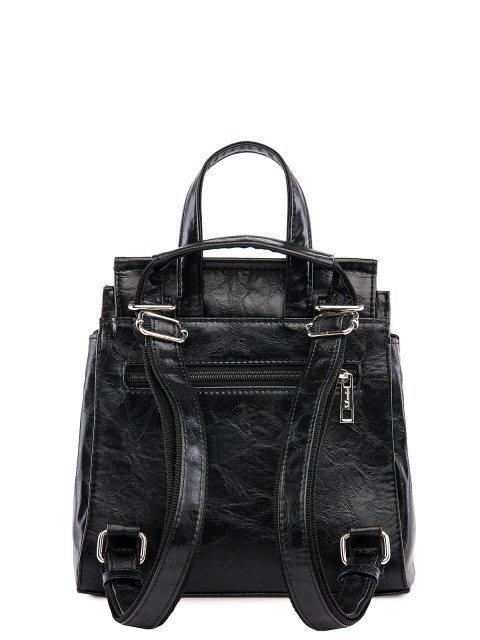 Чёрный рюкзак S.Lavia (Славия) - артикул: 877 048 01 - ракурс 3