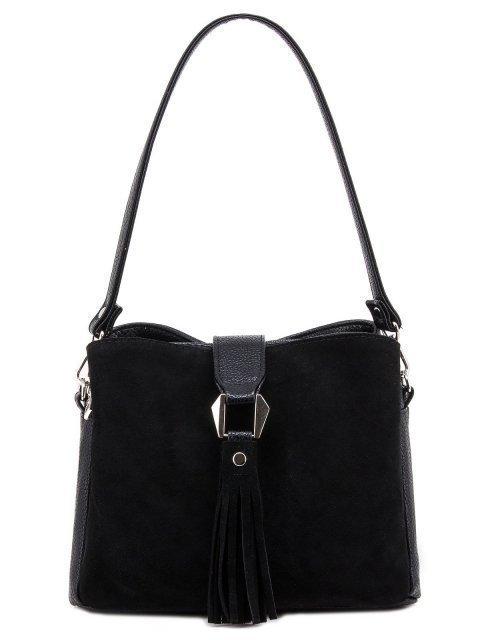 Чёрная сумка планшет S.Lavia - 2299.00 руб