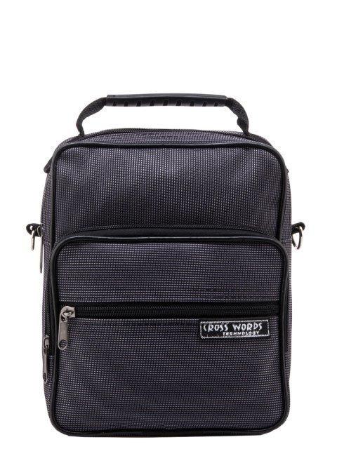 Серая сумка планшет S.Lavia - 499.00 руб