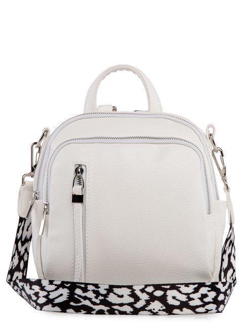 Белый рюкзак S.Lavia - 2449.00 руб