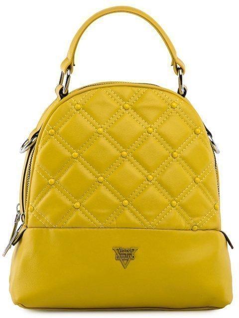 Жёлтый рюкзак Fabbiano - 4099.00 руб