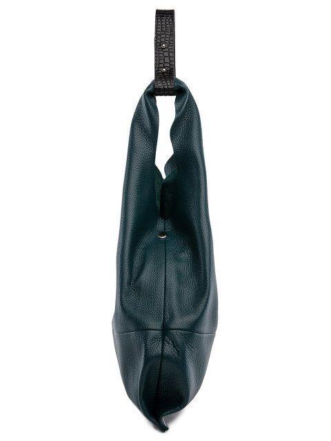 Бирюзовая сумка мешок S.Lavia (Славия) - артикул: 0091 12 75 - ракурс 2