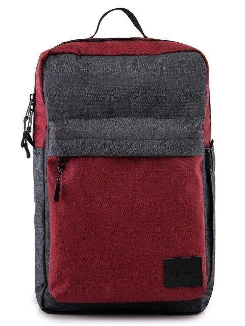 Бордовый рюкзак S.Lavia - 1539.00 руб