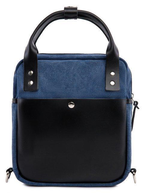 Голубая сумка планшет S.Lavia - 2765.00 руб